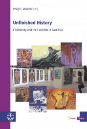 Unfinished History